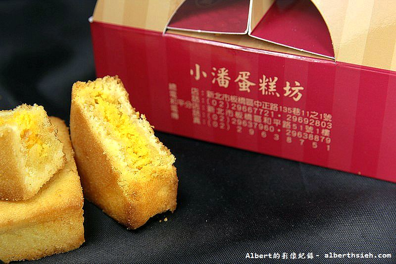 Pineapple Tarts from Pan's cake in Taipei.