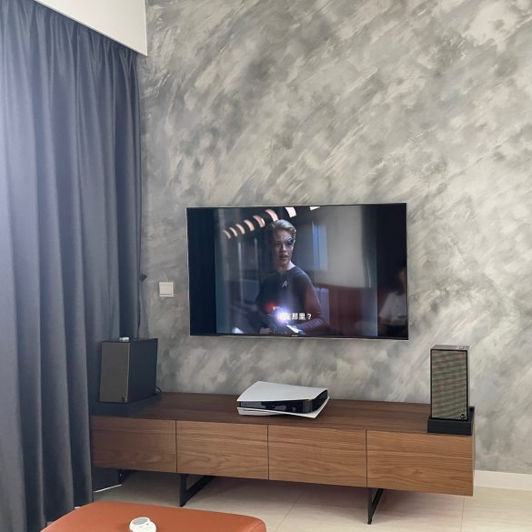 Nigel TV Console